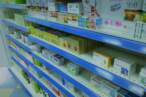 Торгівельні меблі Стійка для ліків - Фото № 1