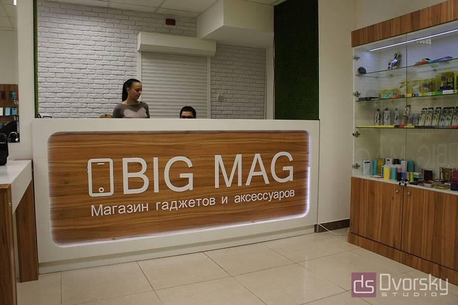 Торговая мебель Стойка администратора - Фото № 1